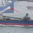貨物船がフェリーと衝突   呉沖合