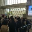 ラグビーワールドカップ日本大会マッチスケジュール発表会