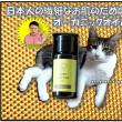 日本人の繊細なお肌のためのオーガニックオイルモニター募集!!!