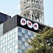 NHK受信料徴収に関する最高裁の判決って?