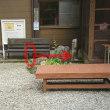 山形県寒河江市の本山慈恩寺が境内禁煙になります