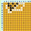囲碁死活909官子譜