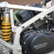 【静電気対策:(TOYOTAのアルミテープ?)ホンダのレーシングバイクはアルミフレーム!NSXが30年前市販された時何故アルミに拘ったのか?】ロードバイクの選び方 ~ フレーム素材編 その④ ~
