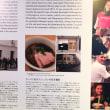 新横浜ラーメン博物館はいつ来ても勉強になります‼️支那そばやにて、ぶしゅかん塩らぁ麺を頂きました!