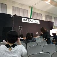 トークショー