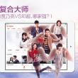 中国、TVドラマの俳優ギャラ、制作費の4割まで制限!
