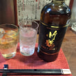 『竹鶴』キープ・・・4千円っ‼?Σ(・□・;)I got the Japanese whiskey !!