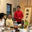 日本画家 藤島博文先生の喜寿をお祝いする会に出席しました。