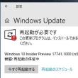 Windows10 Insider Preview 17741.1000 がリリース、バージョンが「1809」になっていました。