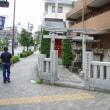 本町二丁目 小金井街道(2)
