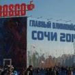 五輪衰退する中国、ロシア独裁帝國