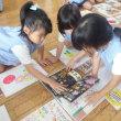 おれんじ 5歳児 トラック絵画☆コスモスの種まき