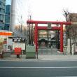 横山町 大鳥神社