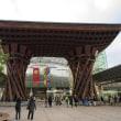 年末年始金沢旅行記(1)