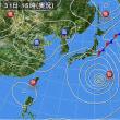台風15号(2017年9月) は気象兵器テロ
