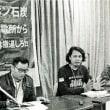 石炭火力 推進の日本① 公的金融で海外事業支援