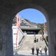 平成30年1月15日(月)遅い初詣 最上稲荷(岡山県)