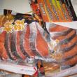 根室市から鮭の切り身いっぱい届きましたー。