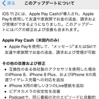 iPhone 8をGalaxy純正急速ワイヤレス充電器で快適に充電する