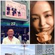 安室奈美恵というカリスマ