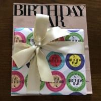長女からもらった誕生日プレゼント。