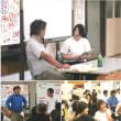 2017年8月4日 福井県おおい町学校教育研究会 夏期研修会