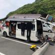 わんこと四国の旅5~竜ヶ浜キャンプ場でシュノーケリング~