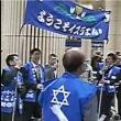 ユダヤ人の心のふるさとイスラエルには一人たりとも移民は入れてません!【イスラエルに入れるのはユダヤ人だけです=これは移民と言いません】