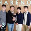 札幌 気軽な家族写真 ワンちゃんもね 格安写真館ハレノヒ