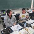 水墨画法の集中講義2018年2月