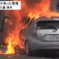 トヨタ・カローラなど炎上ネタ集