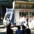 六本木ヒルズ夏祭り 盆祭りケヤキ坂会場に集結した 鶴金ウイング車(1号~6号)