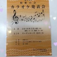 玄関★トイレリフォ~ム(^v^)
