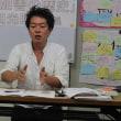 動画―『日本の加害の歴史』― 須田光照