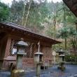 貴船神社と奥宮で御朱印を頂き、一澤信三郎帆布の朱印帳鞄を買いました(鞍馬〜貴船・その3)
