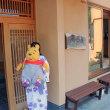 プーさん 島根県江津市 有福温泉 よしだやに行ったんだよおおう その5