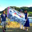 兵庫県高砂市ひょうたん池 万灯祭