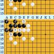 囲碁死活1169官子譜