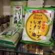 ★ 「 麺's GALLERY 」(メンズ・ギャラリー)・・・o( ̄▽ ̄o) 岐阜に爆誕・・・で、何の店 ??? (笑)(11/23)加筆