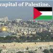 """「ユダヤ」支配米国がパレスチナを蹂躙して来た事実、イスラエルへ続ける莫大な無償支援で借金大国ーUS ruled by """"Jews"""" have ever trampled on Palestinians"""