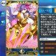 【ゲーム雑記】Fate/Grand Order 図鑑#164:パッションリップ