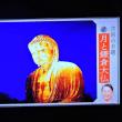 9/22 夏井先生 月と鎌倉の大仏