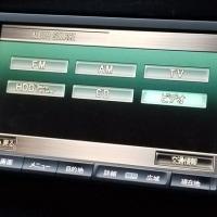 AUKEY オーディオレシーバー BR-C8でインターナビをワイヤレス化する