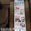 English Plusのレッスンから学ぶ「お酒(酎ハイ・サワーに関する)英語」を学ぼう(英語編)