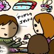 11月24日(金)1コマ☆NEW=