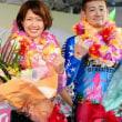 8/16 平・オールスター競輪 2日目9R・アルテミス賞は長澤彩会心捲りV!