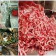 マクドナルド肉工場で発見された人間の肉