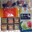 ロイズ石垣島のチョコ