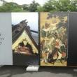 増上寺を散歩