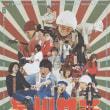 宮川サキのキャラクター大図鑑『円山』(観フェス2018)